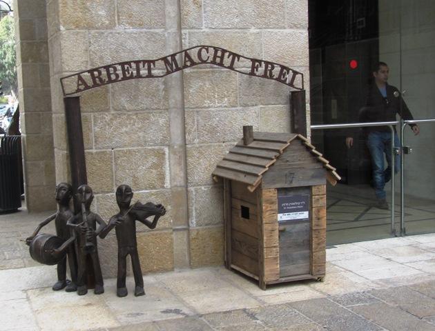 "image ""Holocaust art"" ""Arbeit"" signimage"