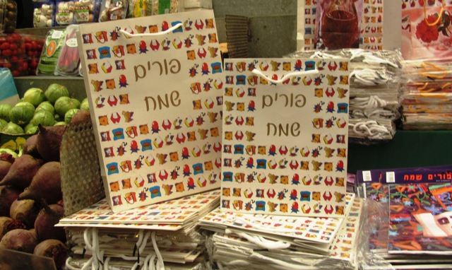 "Image ""Purim bags"""