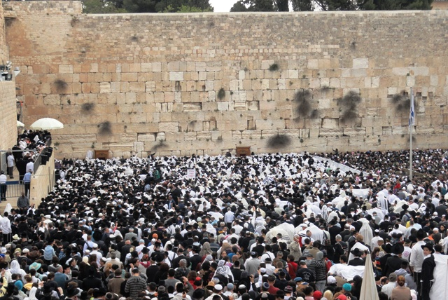 """Al-Quds image"", ""picture Wailing Wall"", ""photo The Wailing Wall"""