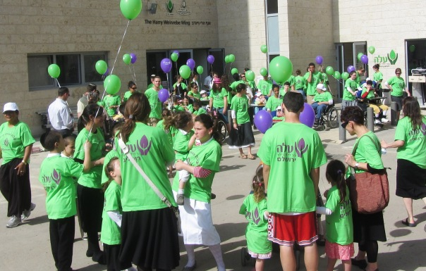 """photo children with balloons"", ""picture Aleh school"", ""image Aleh Jerusalem"""