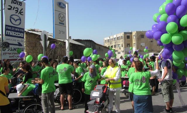 """""""picture parade"""" ,  """"Jerusalem streets photo"""", """"image Jerusalem """""""