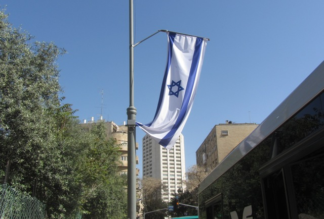 """picture Israeli flag"", ""Israeli flag photo"", ""image Israeli flag"""