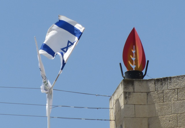 """Israel flag and flame photo"",""picture of flame and flag"", ""image of Israel flag and flame"""