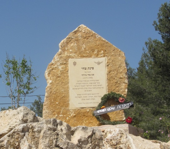 """picture Jerusalem"",""photo memorial wreath"", ""image Jerusalem"""