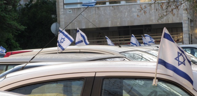 """photo Israeli flags"", ""image flag"", ""picture Israel flag"""