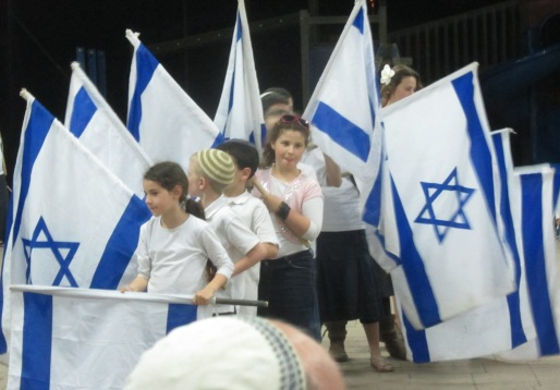 """picture flags"", ""Image Israeli flags"",""photo children flags"""