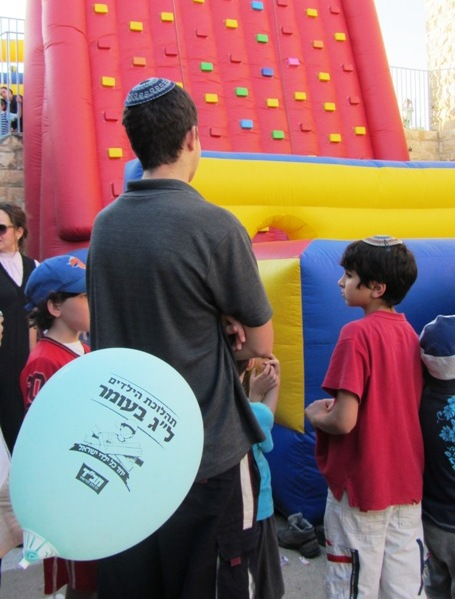 """photo lag b omer"", ""picture  balloon"", ""image balloon"""