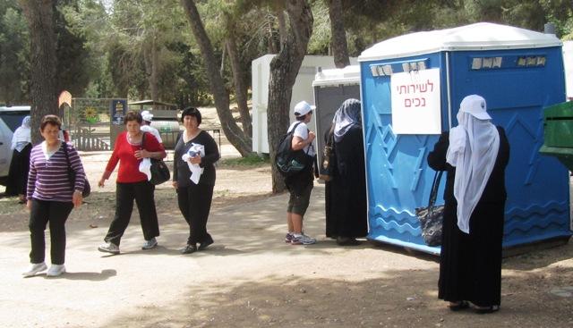 """picture toilet"", ""photo Palestinian woman"", ""image Palestinian"""