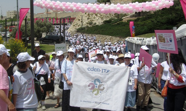 """""""picture sign"""",""""image Eden Wellness"""",""""banner photo"""""""