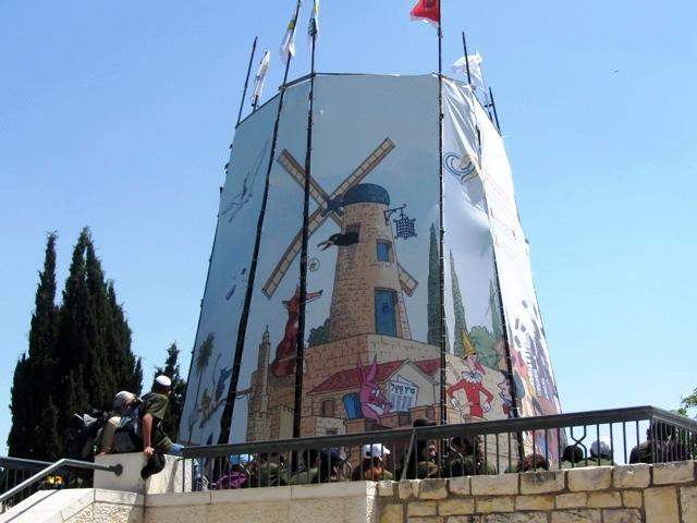 """""""photo windmill"""", """"image windmill"""", """"picture Jerusalem windmill"""""""