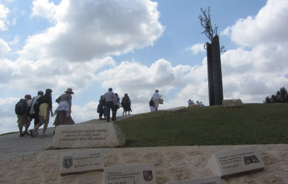 "'picture Jerusalem"", ""photo Tolerance monument"",""image Tolerance"""