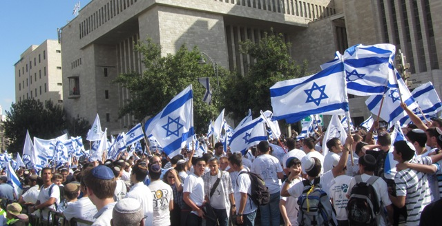 """picture Flags"", ""photo Flag dance"",""image Jerusalem"""
