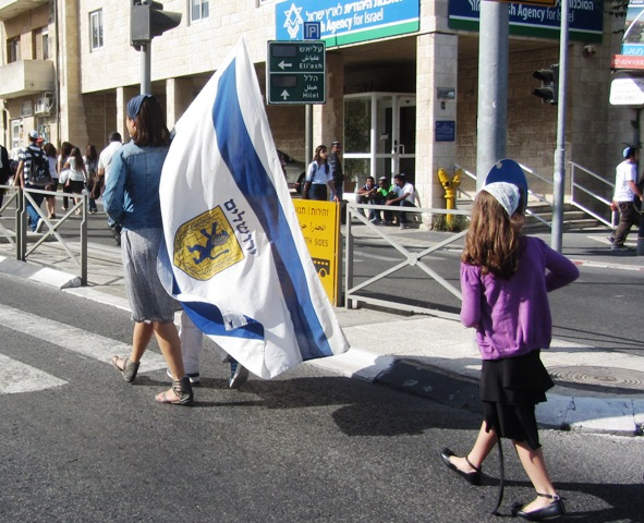 """picture Jerusalem flag"", ""photo large flag"",""image Jerusalem street"""