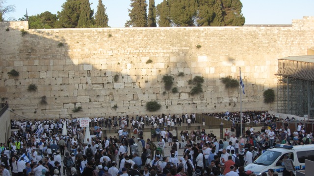 """picture Kosel"", ""photo Al Quds"",""image Wailing Wall"""