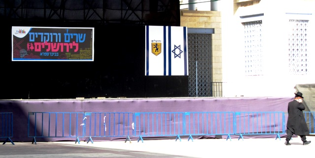 """picture Jerusalem"",""image flags"", ""photo Israeli flag"""