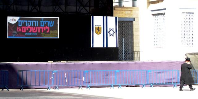 """picture Jerusalem"",""image flags"", ""photo Israeli flag"""