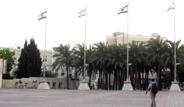 """picture Safra Square"", ""image flags"" , ""photo J Street"""