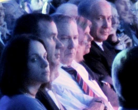 """photo Bibi"" , ""image Bibi netanyahu', ""picture Bibi"""