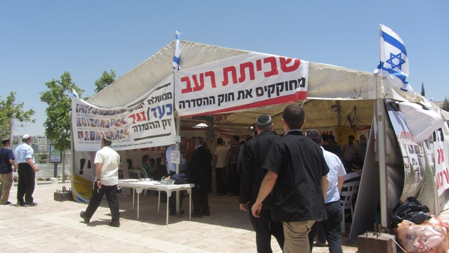 """picture ohel"", ""photo hunger stride"", ""image hunger strike tent"""