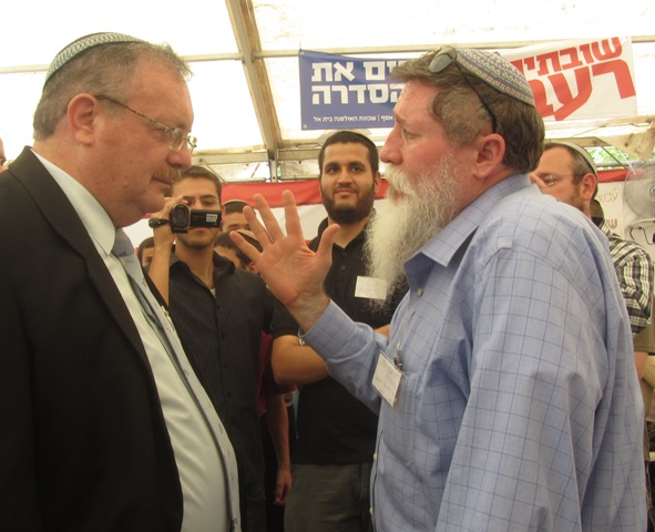 """picture Hershkowitz and Katz"", Photo Knesset members"", ""image Israel politicians"""