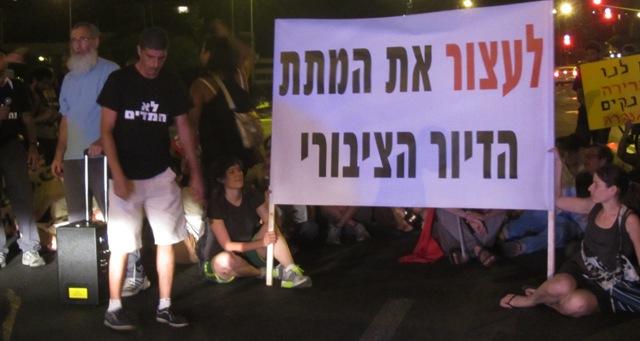 """protest sign"", ""image protest"",  ""J street'"