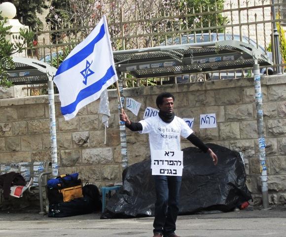 """Image Israeli flag"""", """"photo Israeli flag"""", """"Israeli flag"""""""