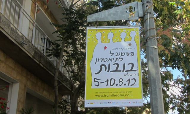 """ picture sign in Hebrew"", ""Image J Street"", ""photo Hebrew sign """