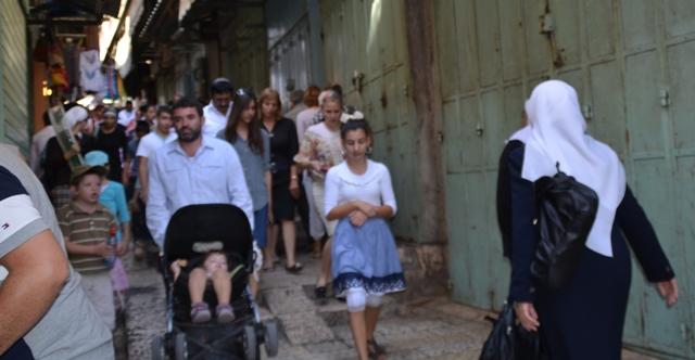 Palestinian woman Jerusalem