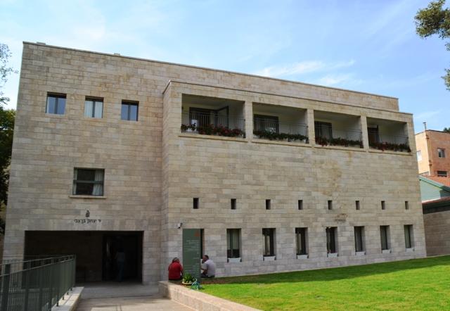 Yad Ben Zvi building