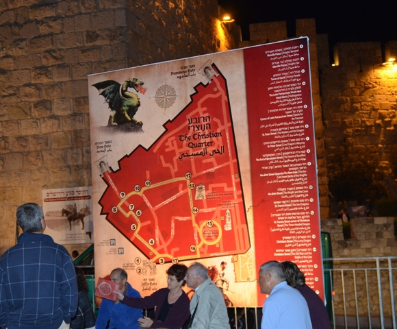 Map Old City Christian Quarter