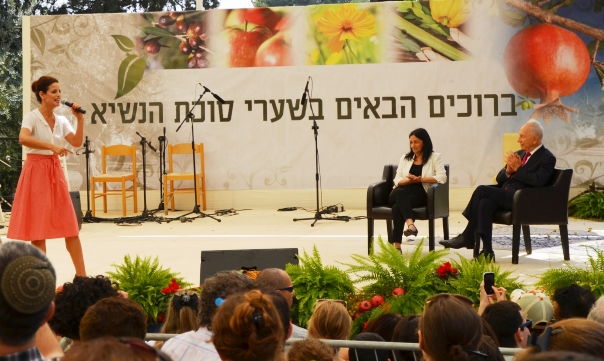 Shimon Peres sukkah