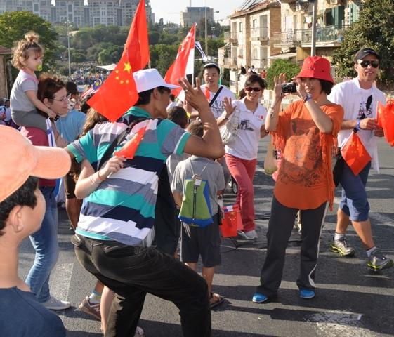 Jerusalem parade