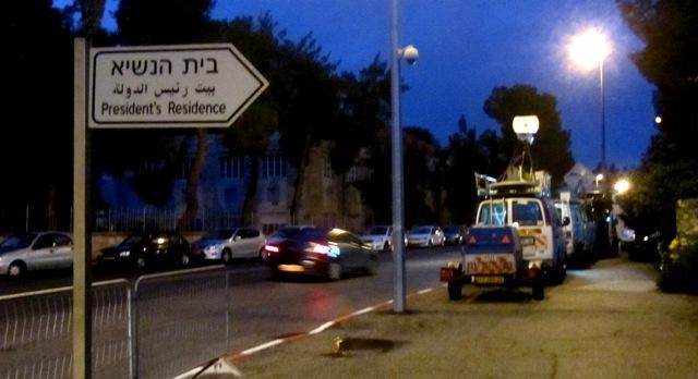 Israeli Jerusalem street photo