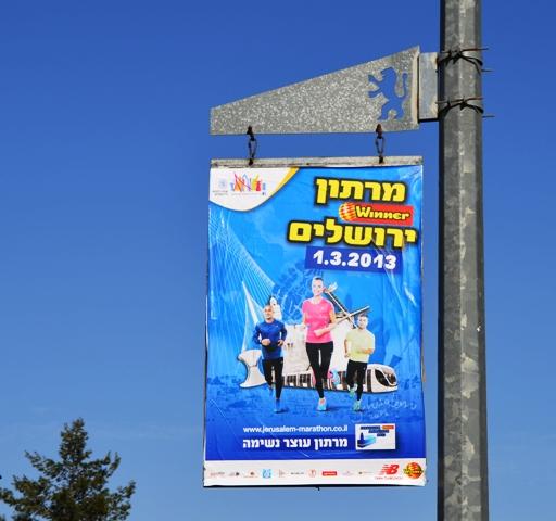 Jerusalem marathon, Jerusalem photo