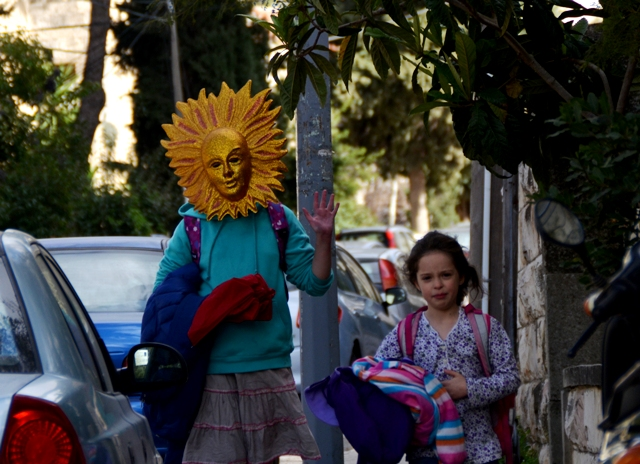 Purim mask on Jerusalem street photo