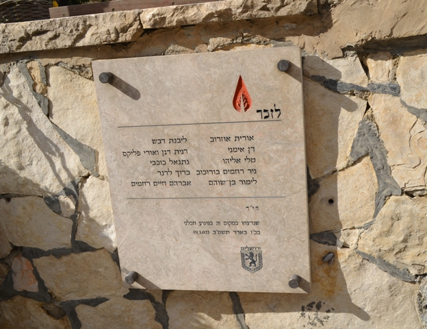 Jerusalem photo memorial