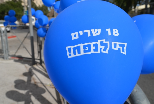 Balloon 18 ministers is enough