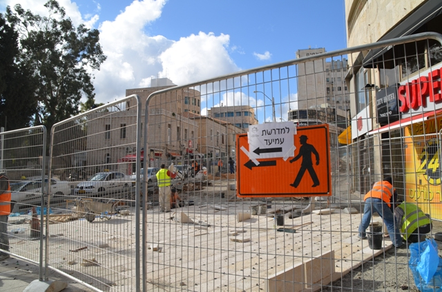 Jerusalem construction sign