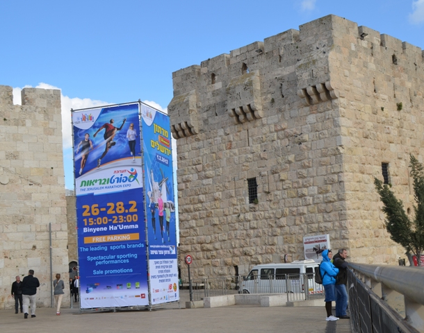Marathon sign at Jaffa Gate