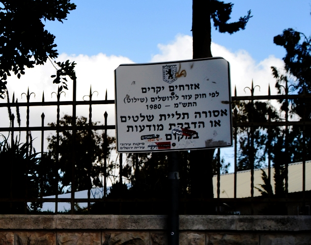 Jerusalem street sign picture