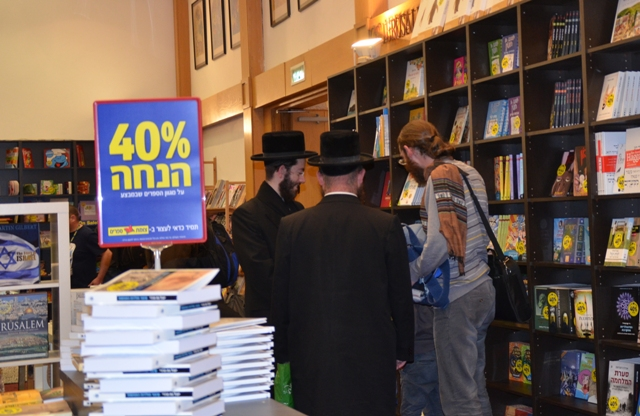 Jerusalem book fair photo, Jerusalem picture