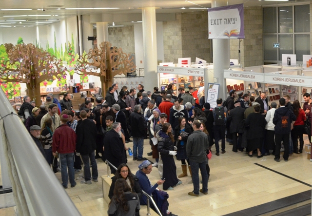 Jerusalem book fair photo