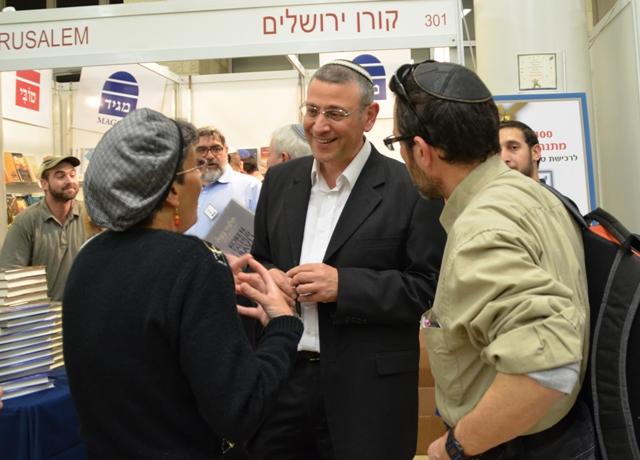 Jerusalem book fair photo