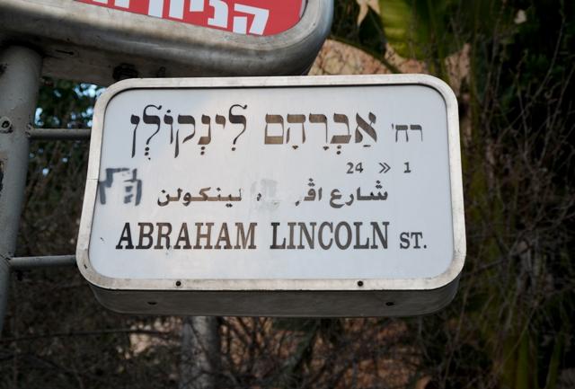 Abraham Lincoln street sign Jerusalem