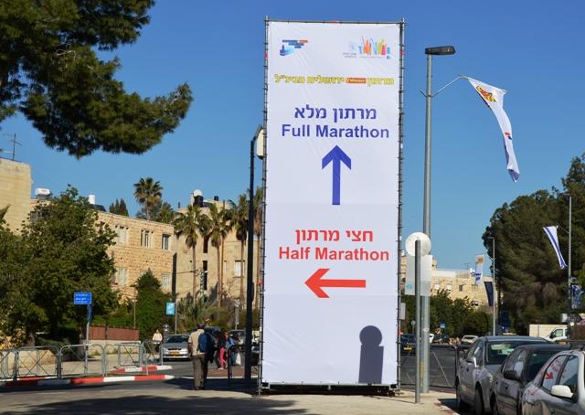 Jerusalem marathon photo