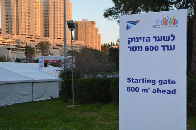 Jerusalem marathon photo