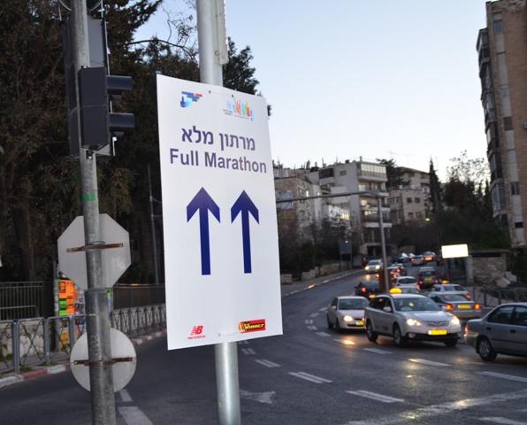 Jerusalem marathon sign