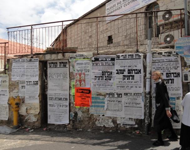Jerusalem signs photo