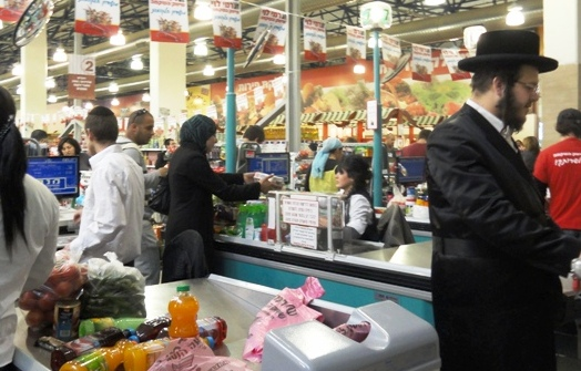 Food shopping photo, Arab food shopping, supermarket image