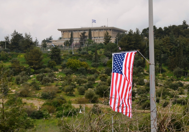 US flag, #ObamainIsrael